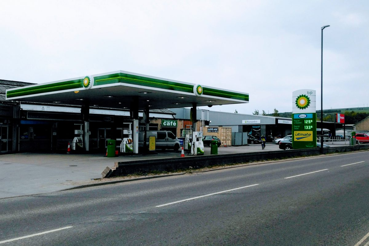 Brookfield Service Station Tameside Directory